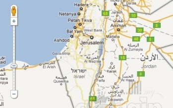 Israel allows Google to operate controversial Street View