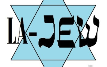 LA-Jew online self-study cource: Learn Hebrew (Lesson 1)