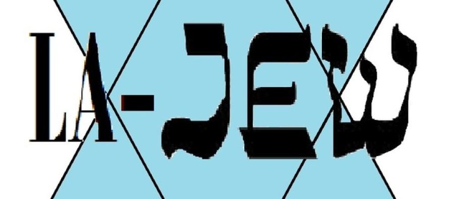 LA-Jew online self-study cource: Learn Hebrew (Lesson 1)