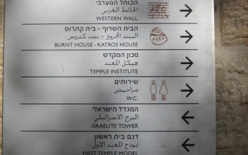 ISRAEL: Four Sephardic Synagogues (Yochanan ben Zakai Synagogue; Istanbuli Synagogue; Eliahu Ha'navi Synagogue; Emtsai Synagogue) + streets of Jewish Quarter
