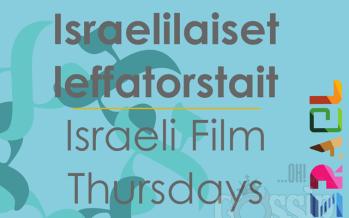 Helsinki: The Israeli Film Thursdays