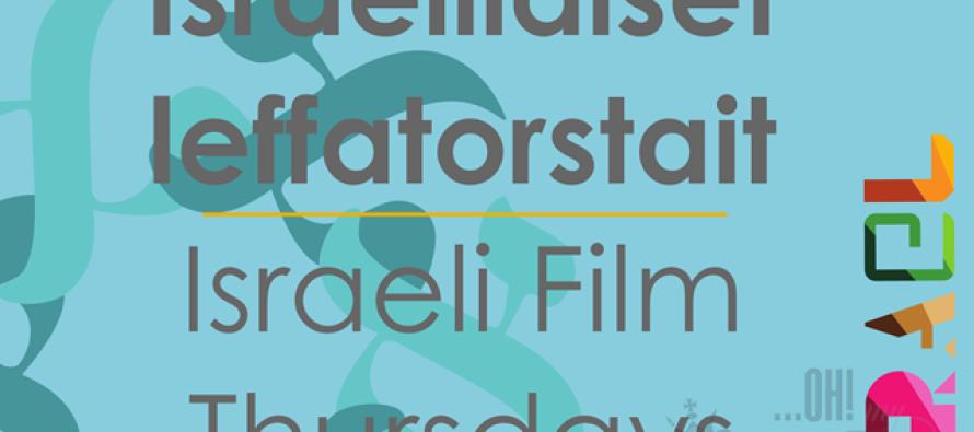 Helsinki: The Israeli Film Thursdays