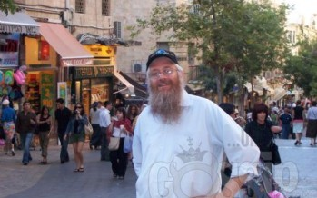 AMAZING OPPORTUNITY! Fly to Israel with Bel Air's Rabbi Chaim Mentz – March 2016!