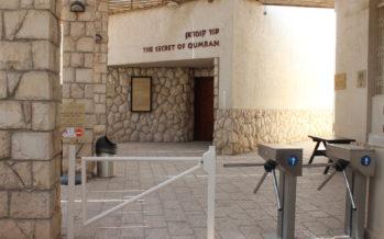 Helena-Reet: Israeli travel Blog – Kumran (Qumran) Caverns and Dead Sea + TRAVEL PICS!
