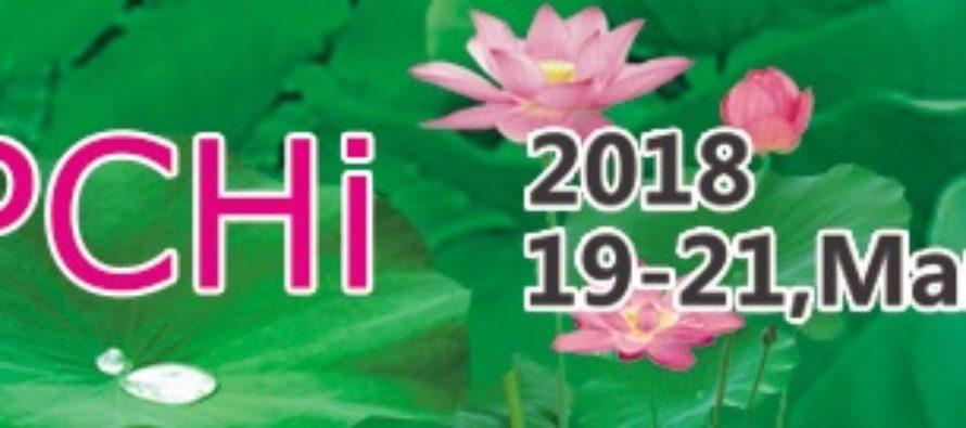 PCHi China 2018