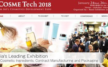 COSME Tech 2018